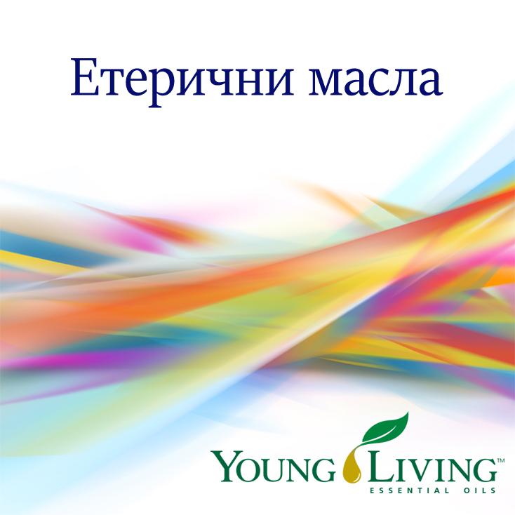 eterichni-masla-yl
