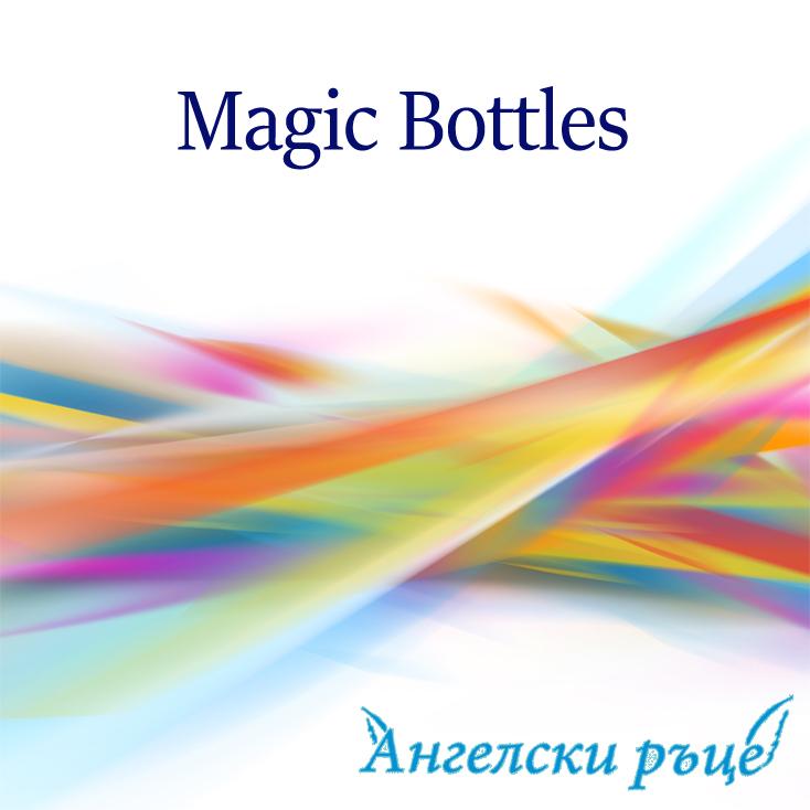magic-bottles